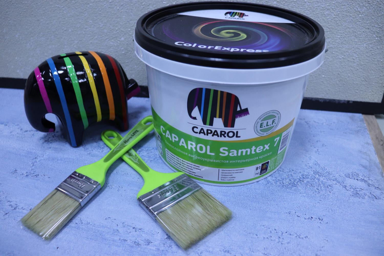 Caparol Samtex 7 ELF